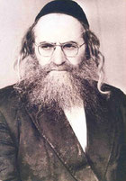 Baruch Ashlag photo